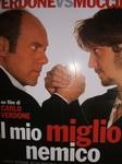 2007.イタリア映画祭 013.jpg