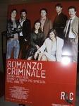2007.イタリア映画祭 014.jpg