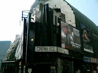cinemarise2.jpg