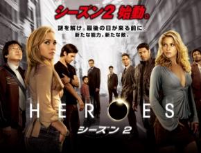 heroes5.jpg