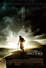 iwojima_poster.jpg
